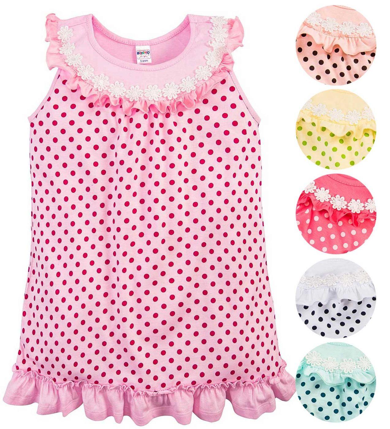 Сорочка для девочек Bonito