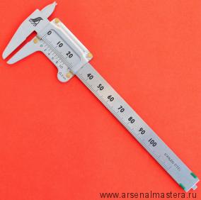 Штангенциркуль карманный 100 мм Shinwa 19518 М00015765