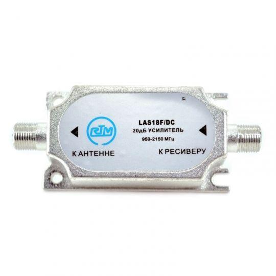 Усилитель спутникового сигнала LAS18F/DC