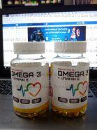 2SN Omega-3 (60 caps)