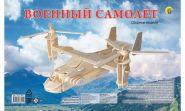 СБОРНЫЕ МОДЕЛИ. 4 BIG. Военный самолет (арт. МД-3641)