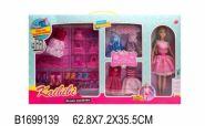 Кукла в наборе. Тиффани с модным гардеробом (набор аксессуаров и одежды. 36 см) (арт. 1699139)