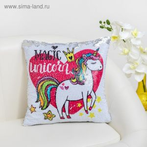 "Наволочка декоративная Крошка Я ""Magic unicorn"" 40 х 40 см, 100% п/э   3922950"