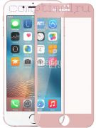 Стекло защитное экрана Iphone 7/8 (4,7'') Blu-Ray розовое