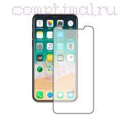 Стекло защитное экрана Iphone X/XS (5.8'')