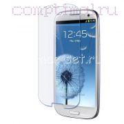 Стекло защитное экрана Samsung S3/9300