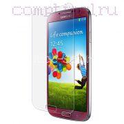 Стекло защитное экрана Samsung S4/9500