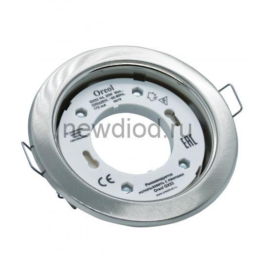 Точечный Светильник OREOL Korona 301-SN 106/85mm под лампу GX53 H4 Сатин Никель