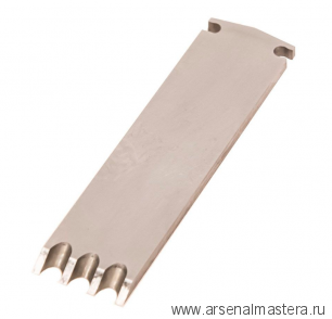 Нож для шпунтубеля Veritas Combination Plane 3x3/16дюйм Reed М00014619