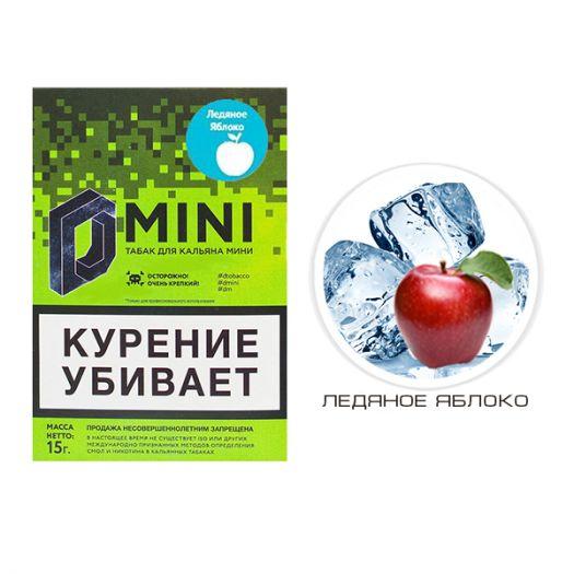 Табак D-Mini Ледяное яблоко
