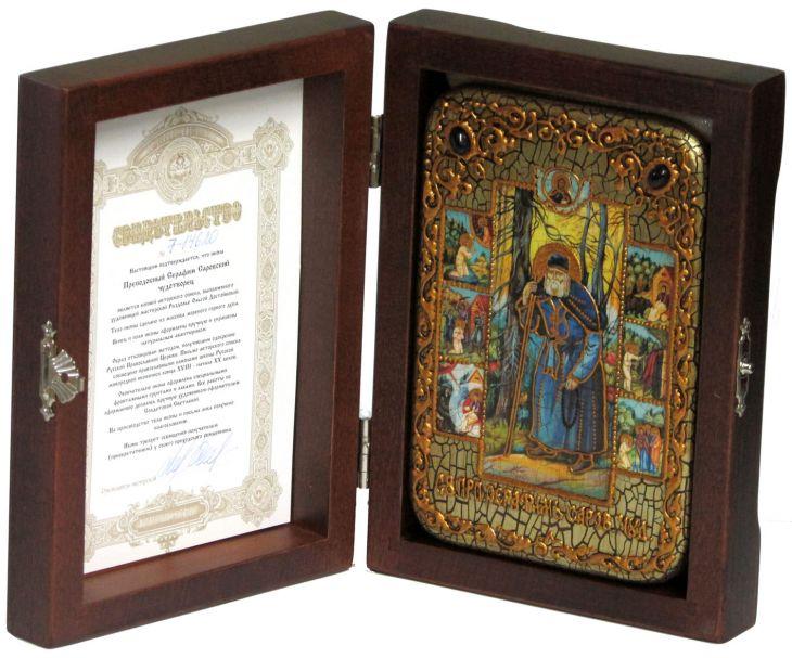 Инкрустированная настольная икона Преподобный Серафим Саровский чудотворец (10*15  см, Россия) на натуральном мореном дубе, в подарочной коробке