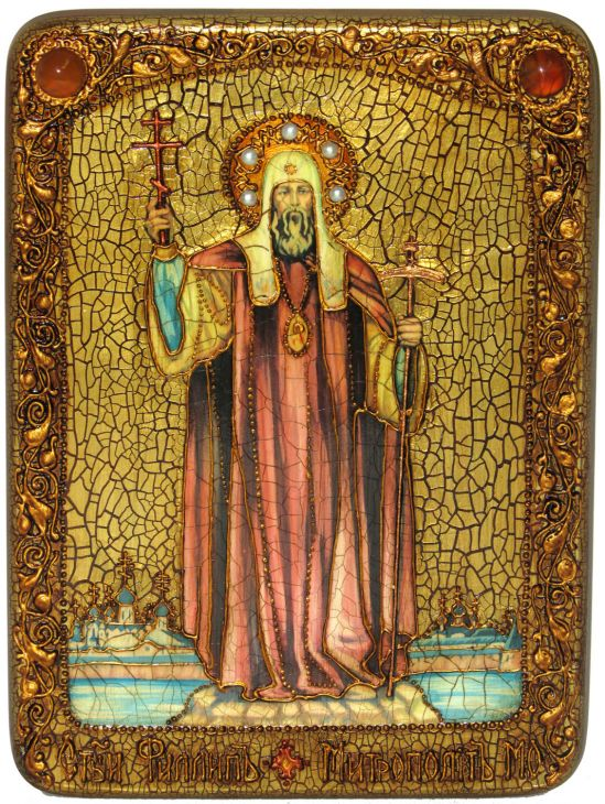 Инкрустированная икона Святитель Филипп, митрополит Московский (21*29  см, Россия) на натуральном мореном дубе, в подарочной коробке