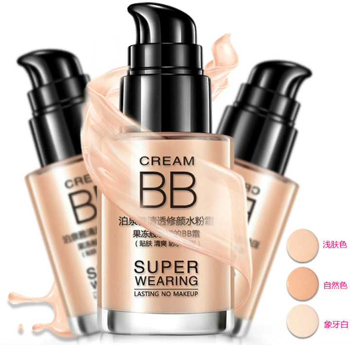 Bioaqua BB Cream, 30ml