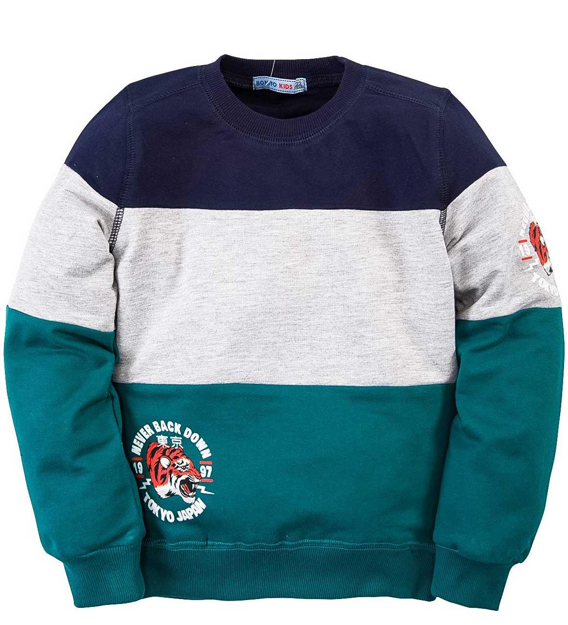 Джемпер для мальчика Bonito темно-синий с зеленым