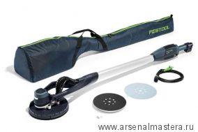 Машина шлифовальная для стен и потолков Festool PLANEX easy LHS-E 225 EQ в сумке 571934