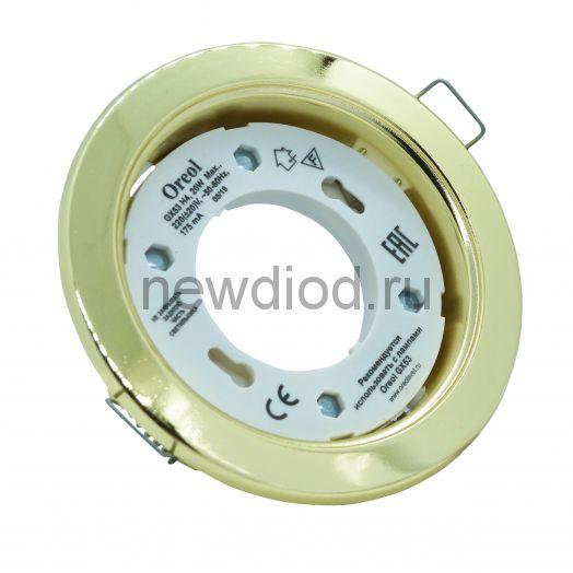 Точечный Светильник OREOL Korona 301-GD 106/85mm под лампу GX53 H4 Золото