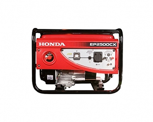 Honda EP 2500 CX1 RGHC