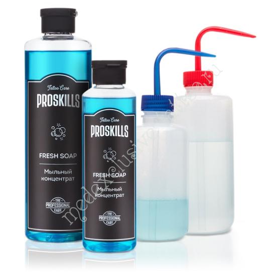 Мыльный концентрат Fresh Soap ProSkills