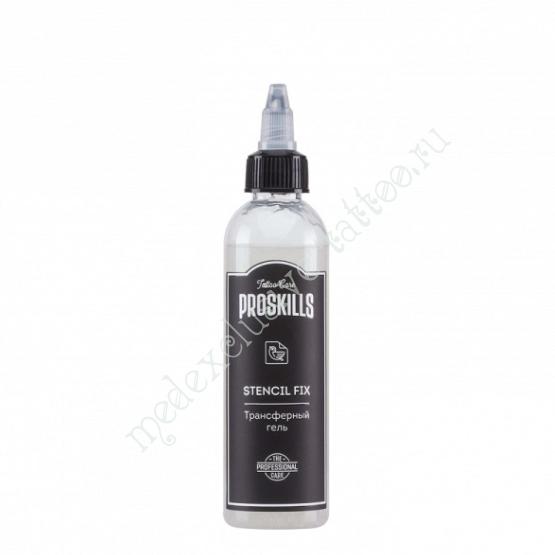 Трансферный гель Stencil Fix Proskills