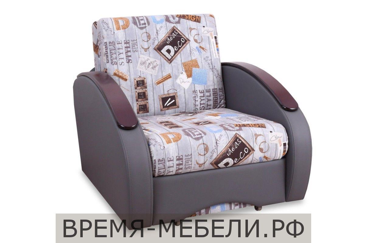"""Кресло кровать """"Лео-2"""""""