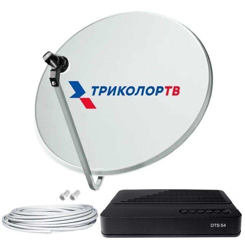 Установка Триколор на 1 ТВ с HD ресивером DTS-54