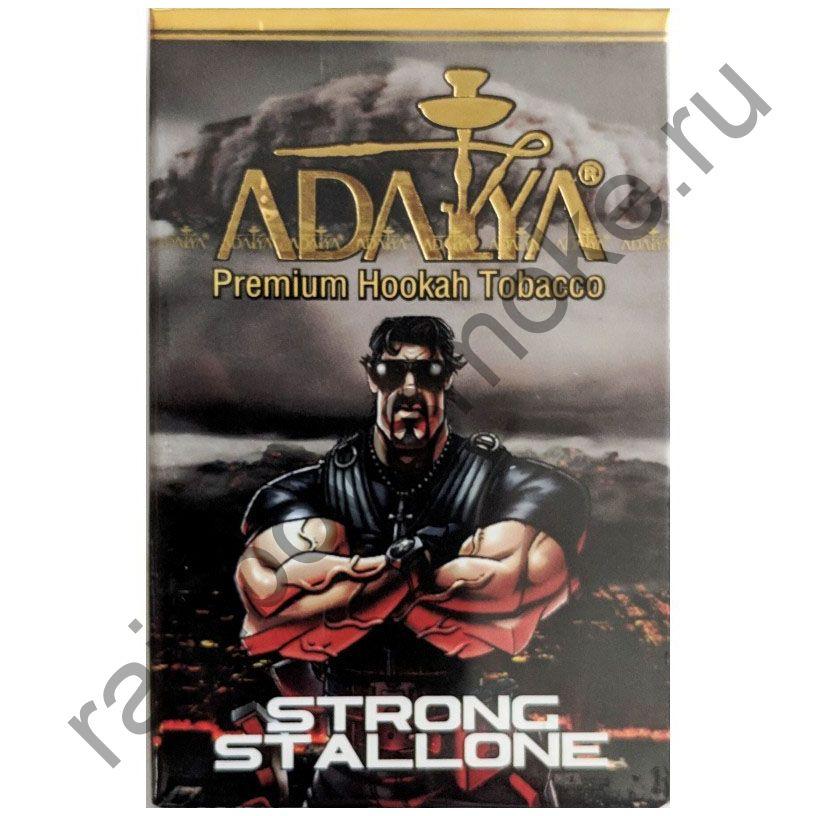 Adalya 50 гр - Strong Stallone (Сильный Сталлоне)