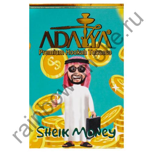 Adalya 50 гр - Sheik Money (Деньги Шейха)