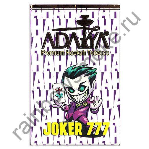 Adalya 50 гр - Joker 777 (Джокер)