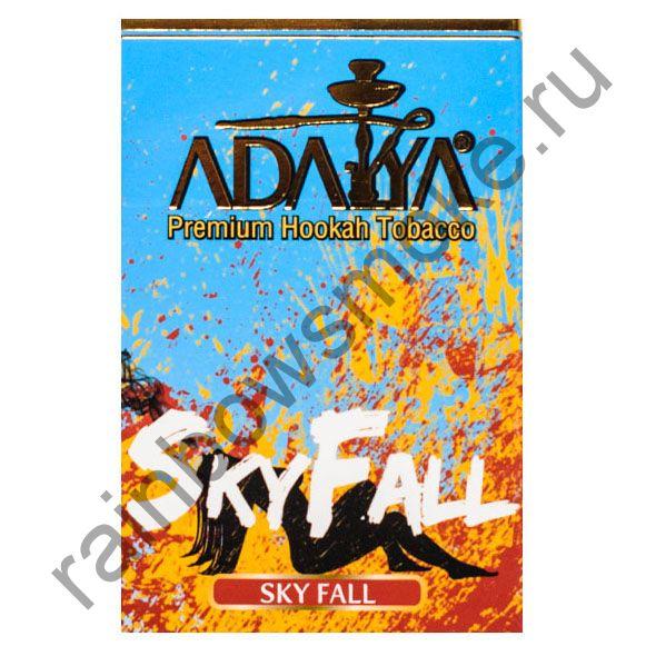 Adalya 50 гр - SkyFall (Падение Небес)