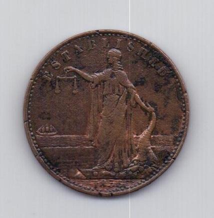 1 пенни 1836 года Австралия