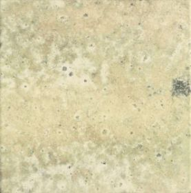 Плитка Mainzu Milano Pav. Crema 20×20