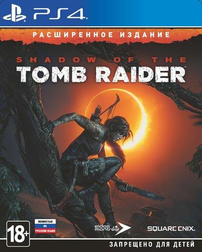 Игра Shadow of the Tomb Raider Расширенное Издание (PS4)
