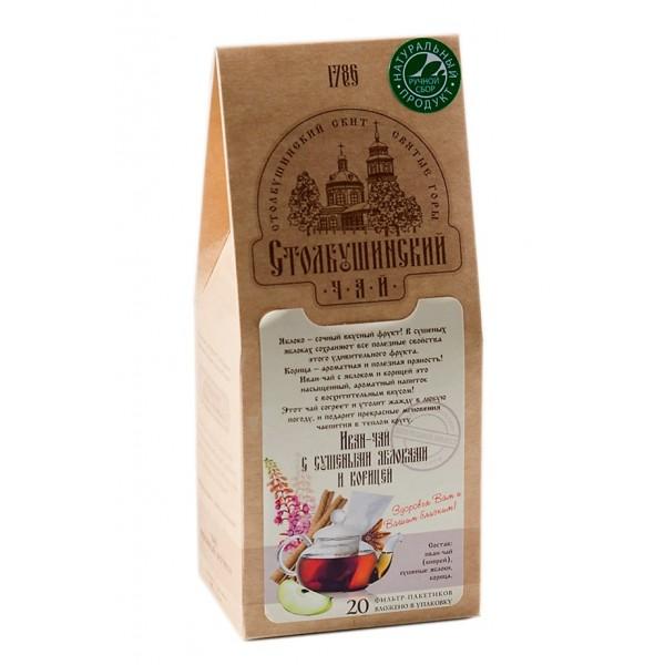 Иван чай Столбушинский с сушеными яблоками и корицей - 30 гр