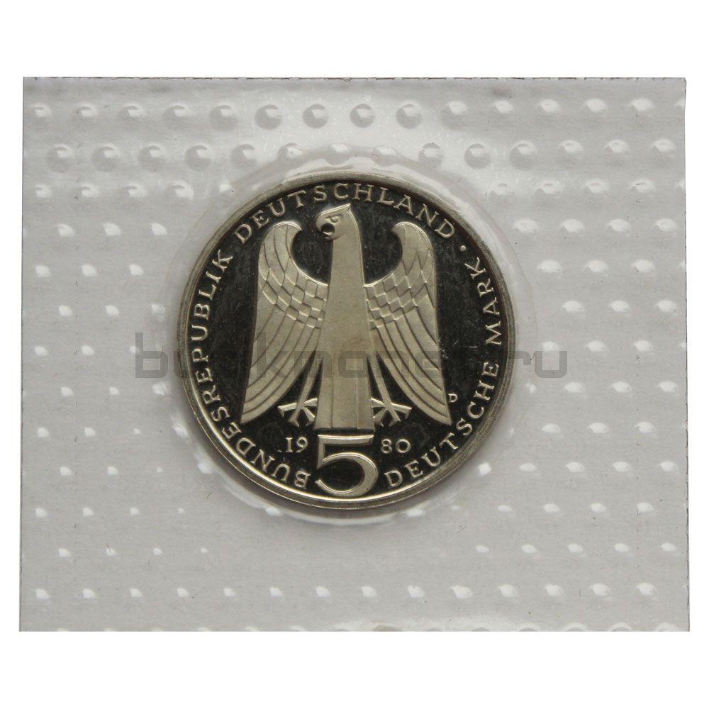 5 марок 1980 ФРГ 750 лет со дня смерти Вальтера фон дер Фогельвейде