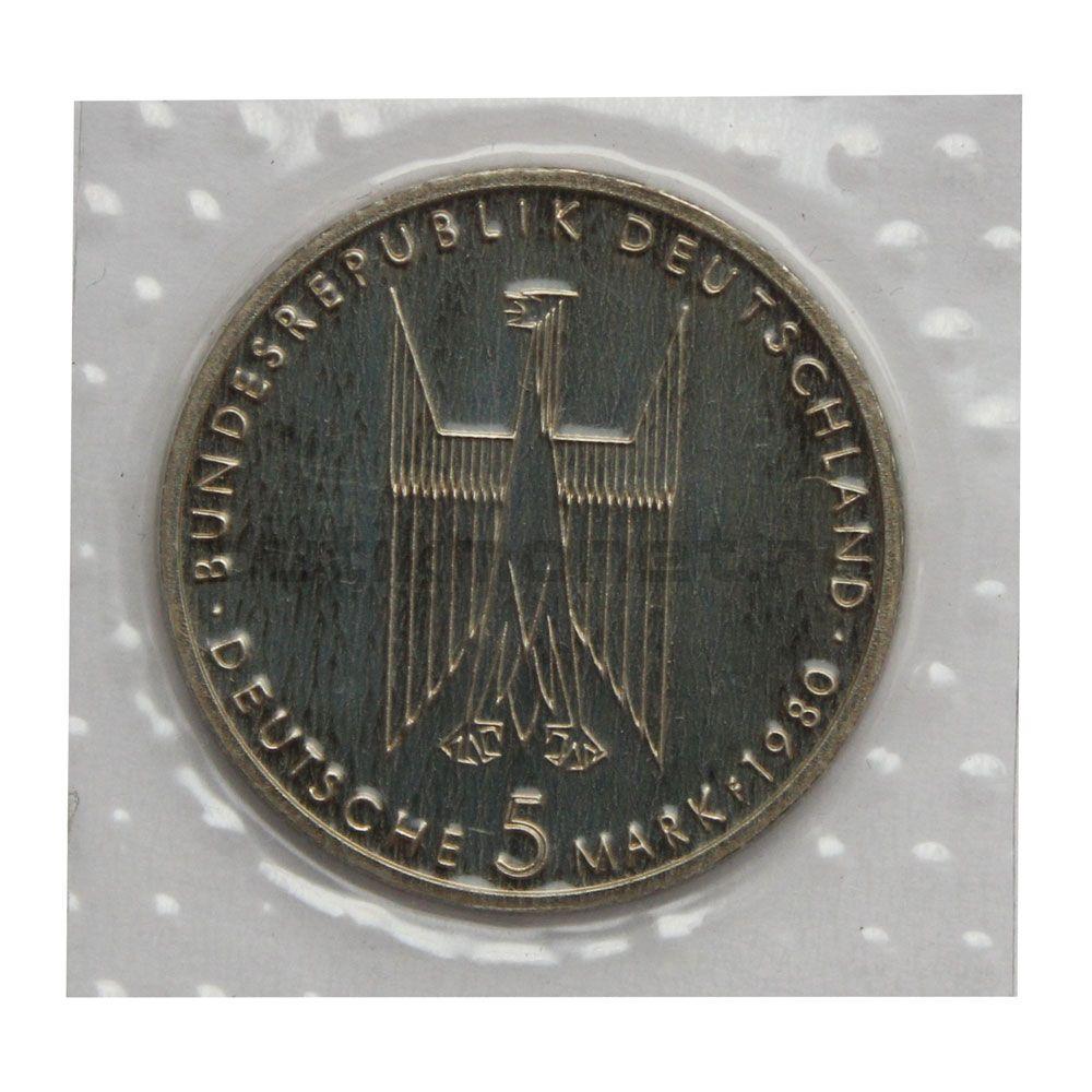 5 марок 1980 ФРГ 100 лет со дня окончания строительства Кёльнского собора