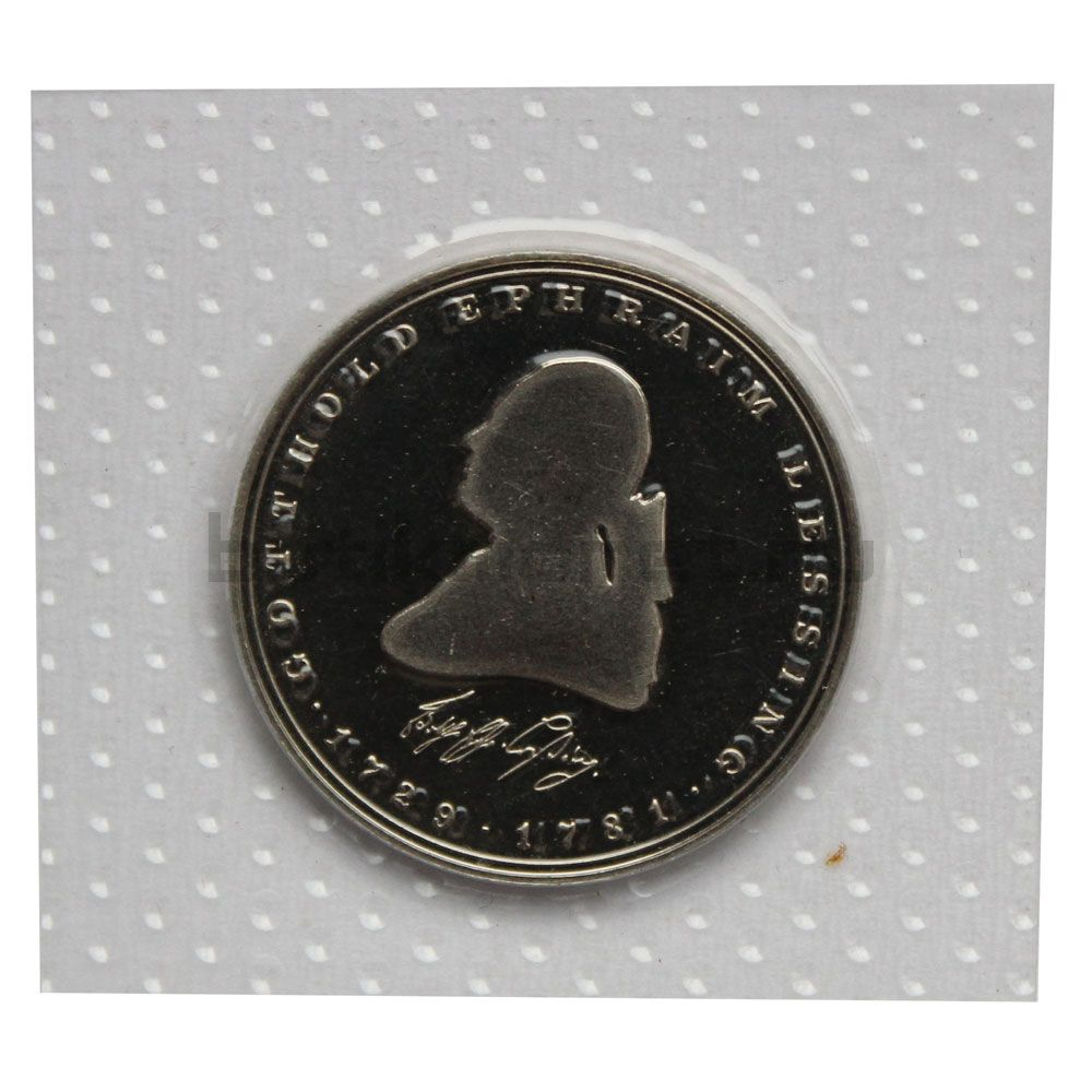 5 марок 1981 ФРГ 200 лет со дня смерти Готхольда Эфраима Лессинга
