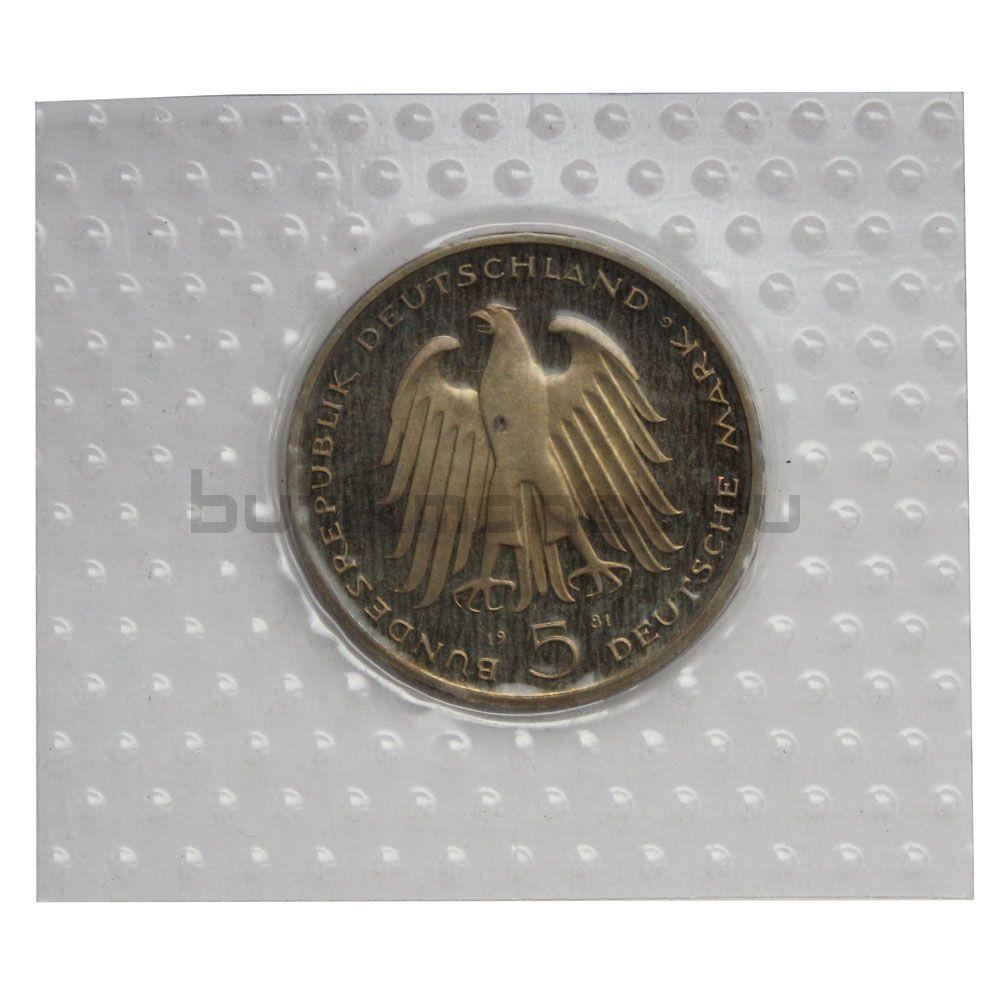 5 марок 1981 ФРГ 150 лет со дня смерти Карла фом Штейна