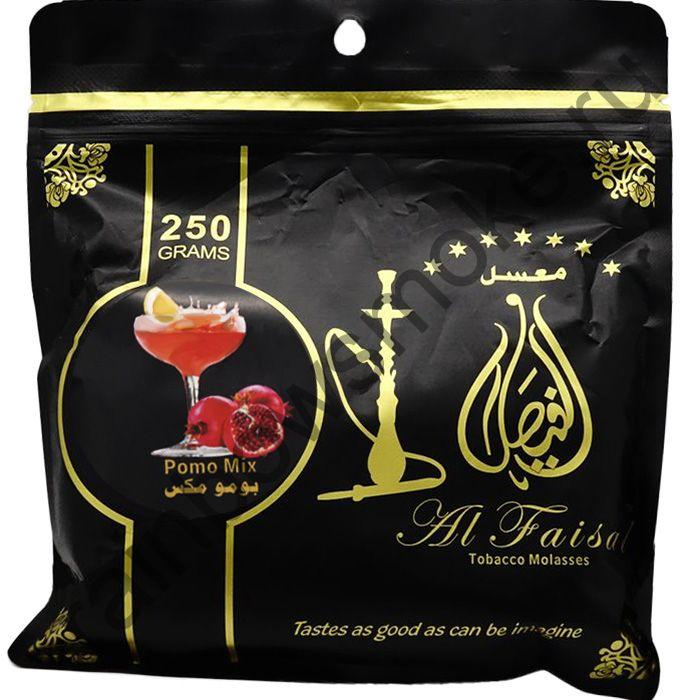 Al Faisal 250 гр - Pomo mix (Гранатовая смесь)