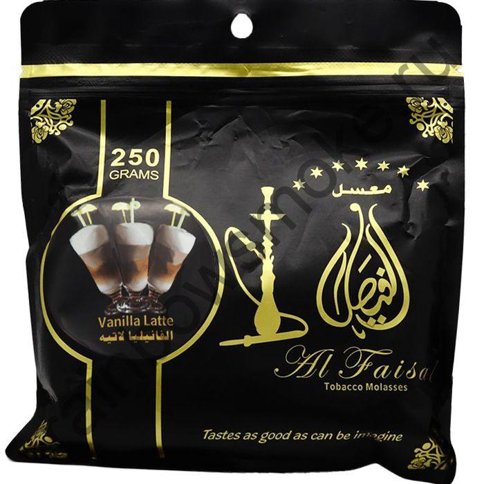 Al Faisal 250 гр - Vanilla Latte (Ванильный Латте)