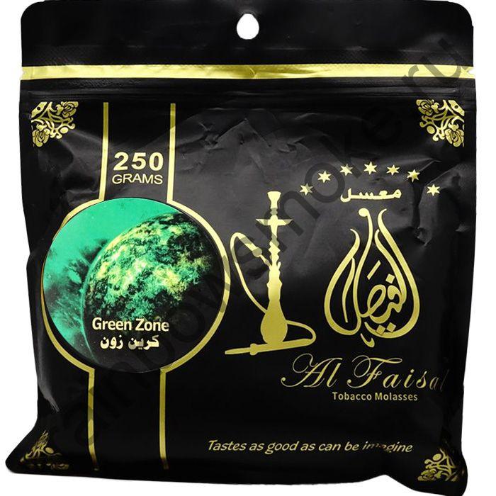 Al Faisal 250 гр - Green Zone (Зелёная Зона)