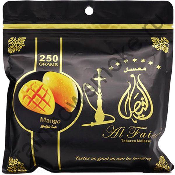 Al Faisal 250 гр - Mango (Манго)