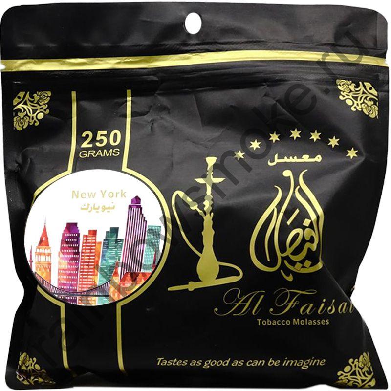 Al Faisal 250 гр - New York (Нью Йорк)