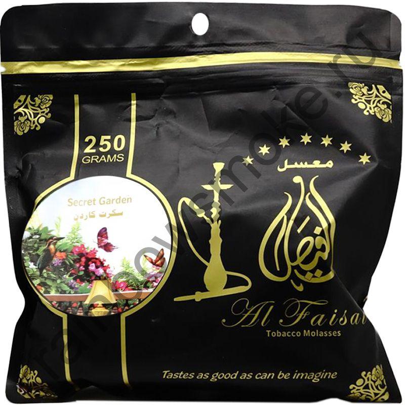 Al Faisal 250 гр - Secret Garden (Секретный Сад)