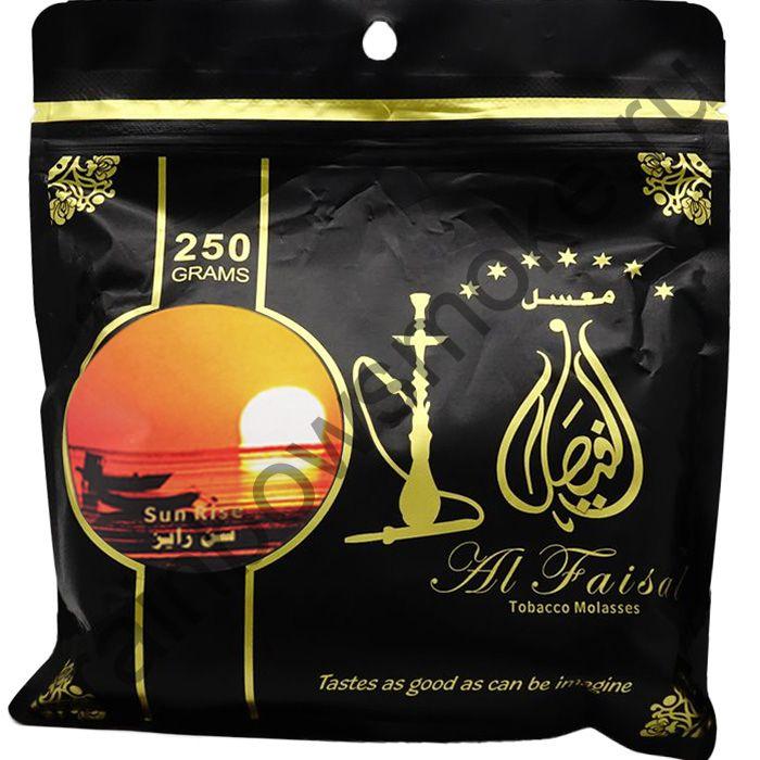 Al Faisal 250 гр - Sunrise (Рассвет)