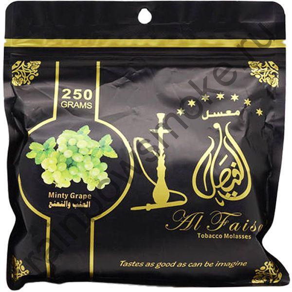 Al Faisal 250 гр - Minty Grape (Виноград и Мята)