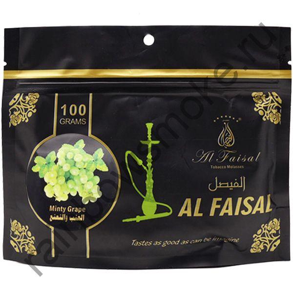 Al Faisal 100 гр - Minty Grape (Виноград и Мята)