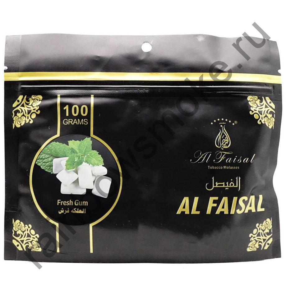 Al Faisal 100 гр - Fresh Gum (мятная Жвачка)