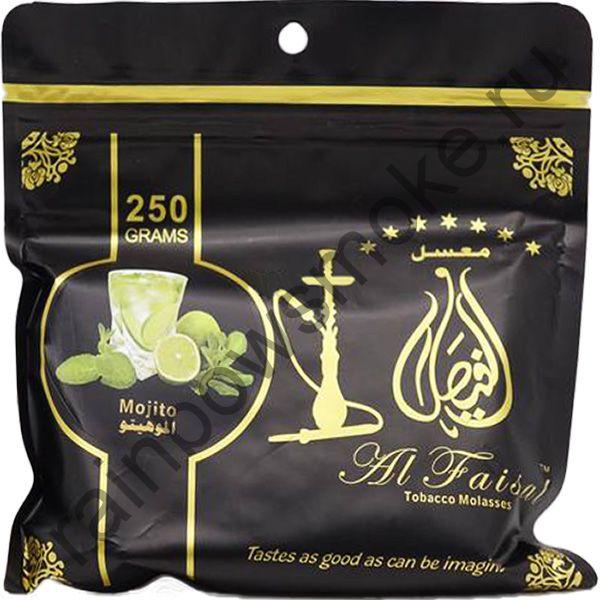 Al Faisal 250 гр - Mojito (Мохито)