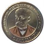 200 лет со дня рождения Хусто Аросемена 1/4 бальбоа Панама 2018