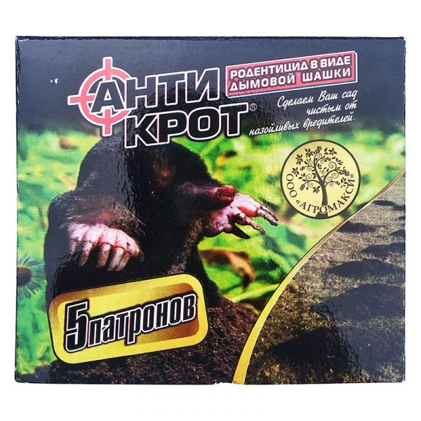 "Дымовые шашки ""Антикрот"" (5 шт.) от Agromaxi, Украина"